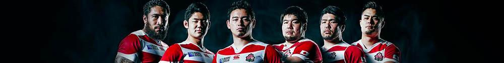 La boutique rugby du japon - La boutique du japon ...